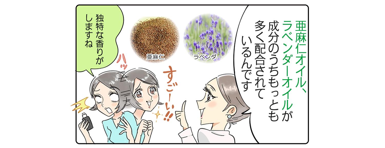 お肌のターンオーバーの乱れが不調の原因に。。