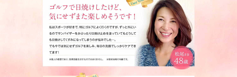 イルチ化粧品は約15,000店舗のサロンで愛用されています