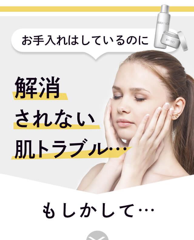 落としすぎる洗顔と与えすぎる保湿が肌トラブルの原因?