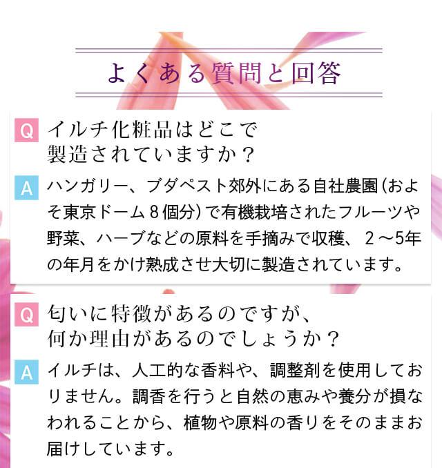 (質問)(回答)2