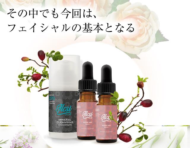 そもそも美容液の働きとはなんでしょうか?美容液とはうるおいの補給と皮膚のバリア機能を整えることを目的としたお手入れで、「肌本来の美を保つために行う基本的なお手入れ」ともいいます