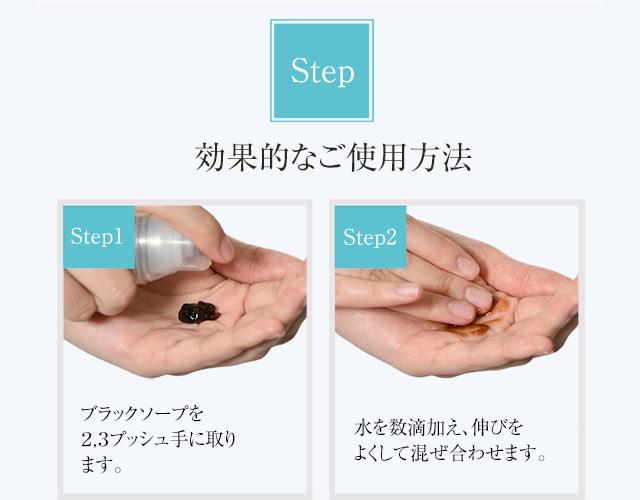 美容液はつけるタイミングを間違えれば、効果を十分に発揮できません。