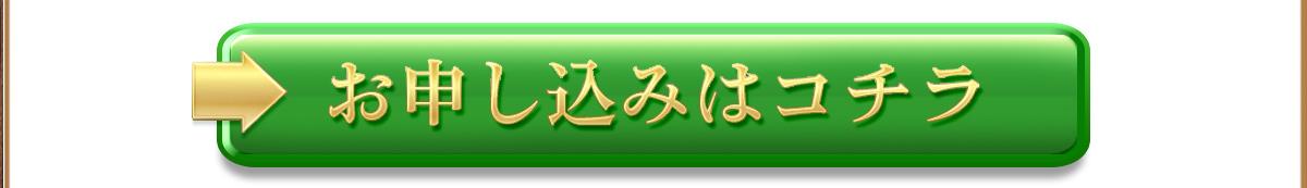 ブラックソープ1本と美容液ロージィが2本ついたお得なセット(最安値!)