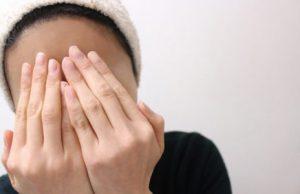 老け顔の原因は「くすみ」だった!クスミをなくす方法