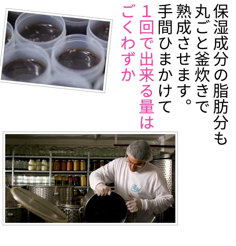 自社の釜で作る脂から作る石けん