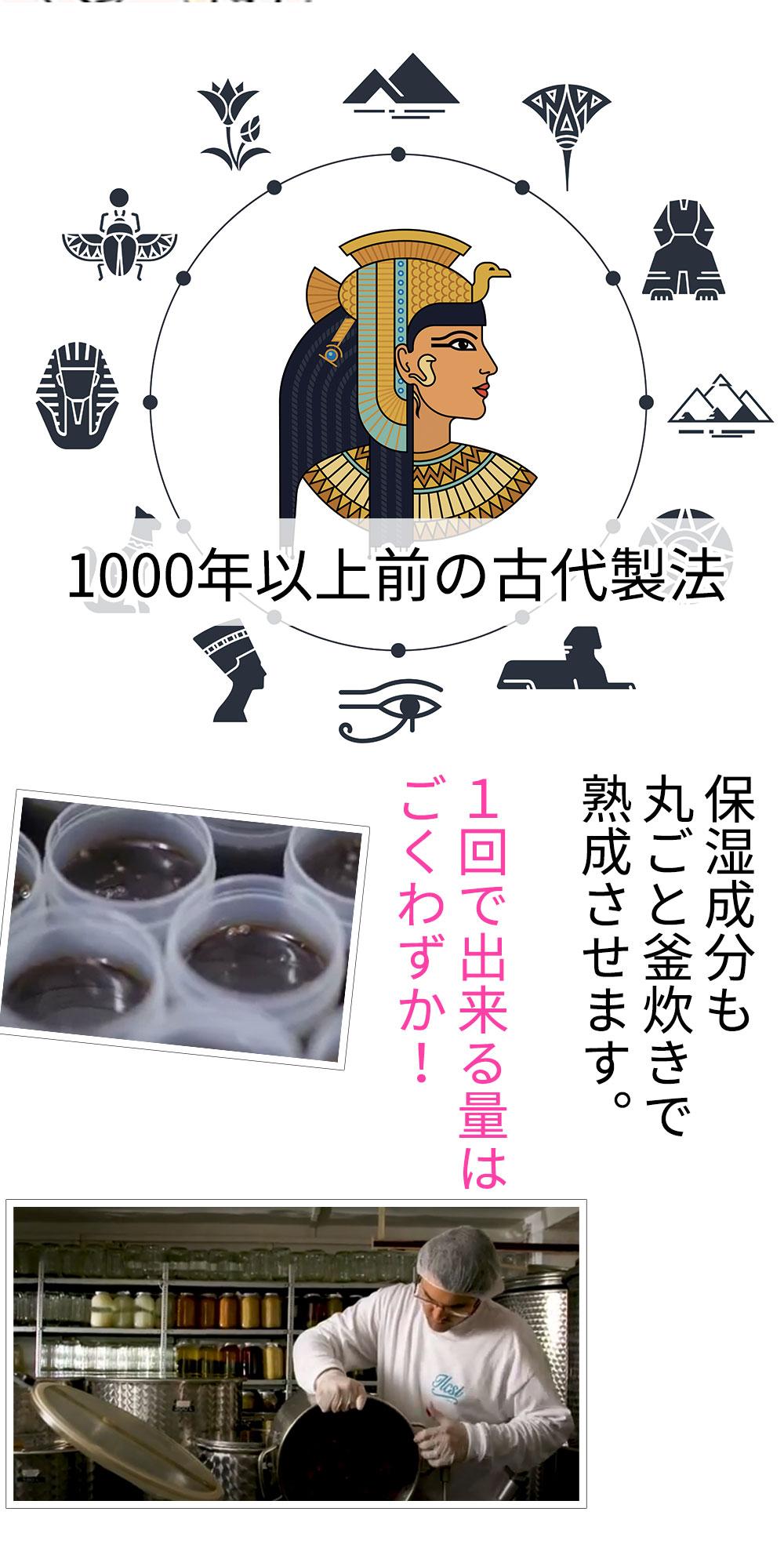 古代製法の生石鹸